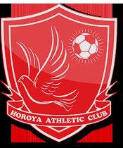 Horoya